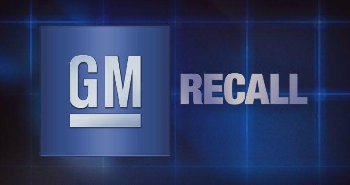 GM Brake Recall